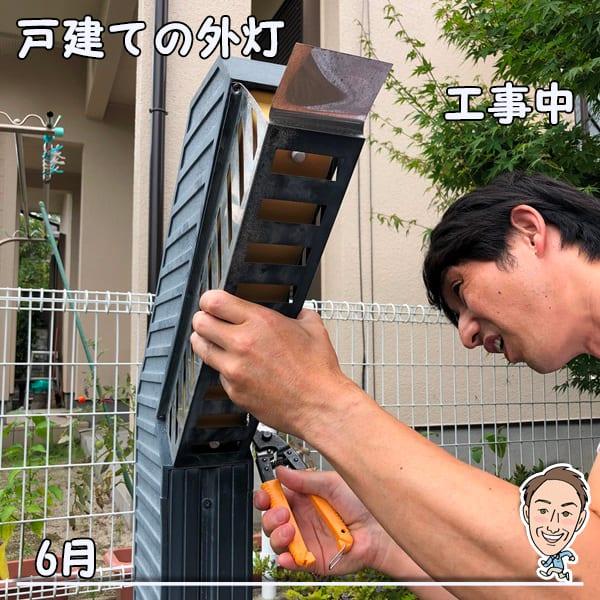 博多の建築士三兄弟_戸建ての外灯