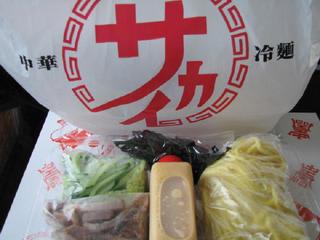 冷 麺 サカイ