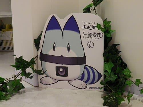 https://blogimg.goo.ne.jp/user_image/21/52/6df868d1e58103a10400e285b414e34a.jpg?random=660a4af1ceacf26e8d1e09e64449592c