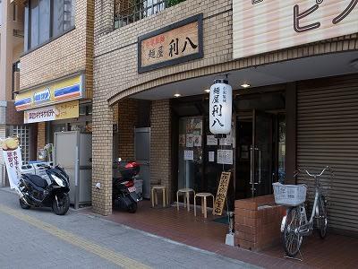 ごう 川崎本店>