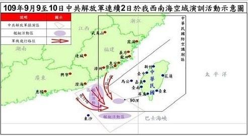 フランス元老院,台湾国際組織参加支持法案,G7中国重大懸念,台湾海峡,中国台湾侵攻,台湾国家承認,,