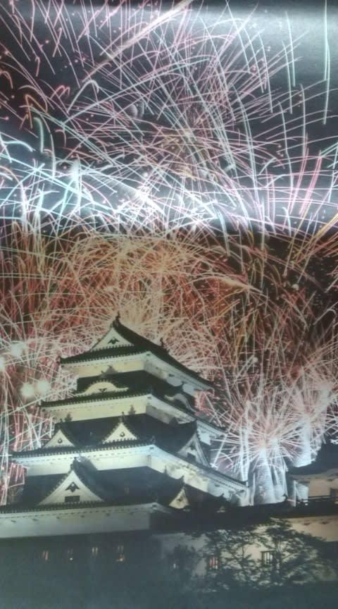 地元愛媛の大洲城