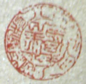 Sh3f0321