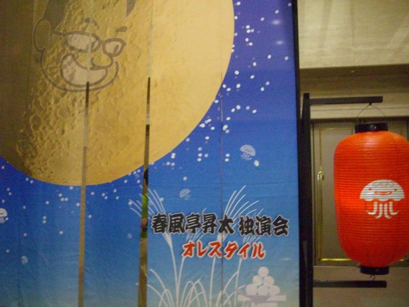 2011_0919_123316imgp2160