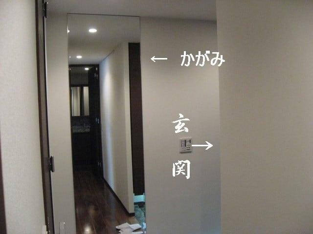 風水 玄関に置く鏡は右・左どっちが正解?左右で …
