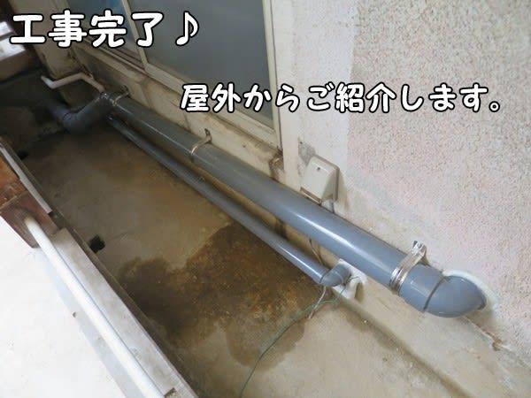 押入れのトイレ化。完成_屋外写真