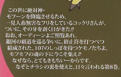 https://blogimg.goo.ne.jp/user_image/21/91/a424bbbc201dcbb66ced8e710d2ea6f9.jpg?random=97d7ebf226a63935dc674e95a326d841
