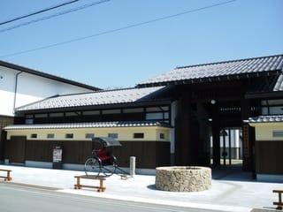 飛騨高山まちの博物館」 - 名古...