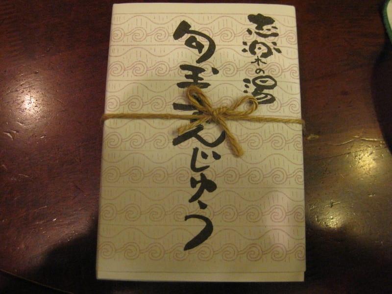 Katusand_magatamamanjyu_001
