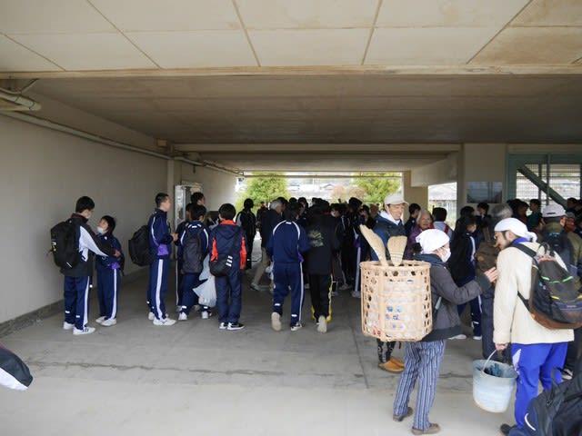 東 中学校 筑波