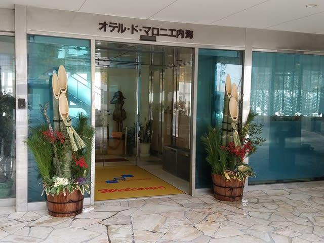 海の街のお花屋さん ~愛知県 知多半島 南知多町 内海・豊浜~ 内海 ...