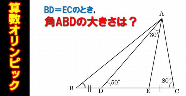 Amazon.co.jp: 算数オリンピック