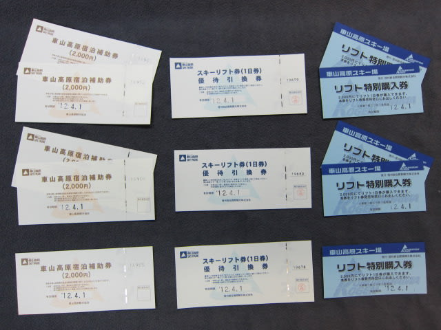 Kurumayama_001