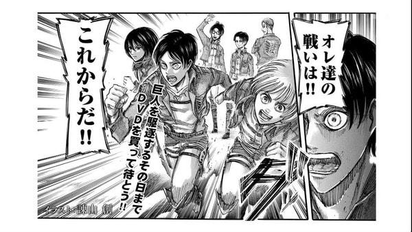 進撃 の 巨人 アニメ 56 話