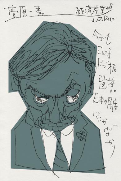 菅原龍平の記事一覧|ウーマンエキサイト(1/4)