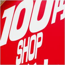 「使える100円ショップのグッズ ←この記」の質問画像