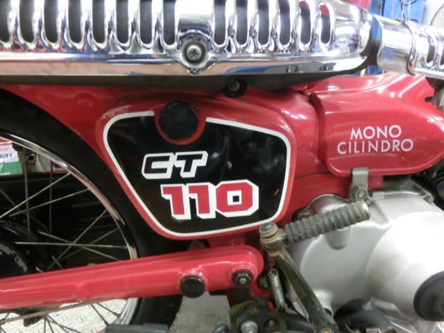 Cimg4547