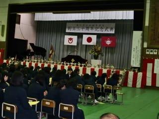 桶川市 加納中学校 創立三十周年記念式典 - 四国の空と海へ