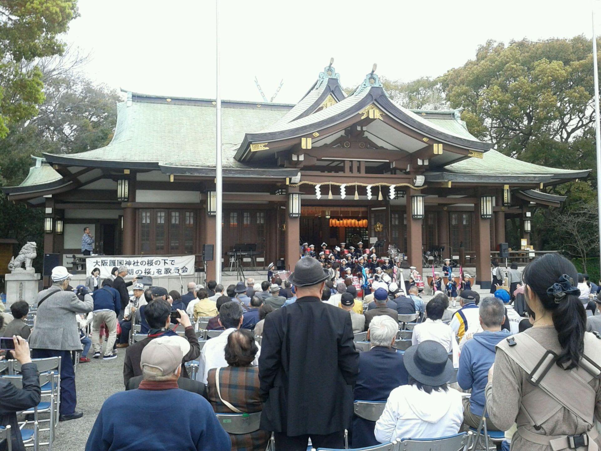 大阪護国神社での慰霊祭 - 日本...