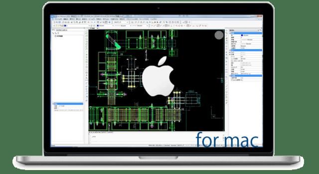 MACでCAD
