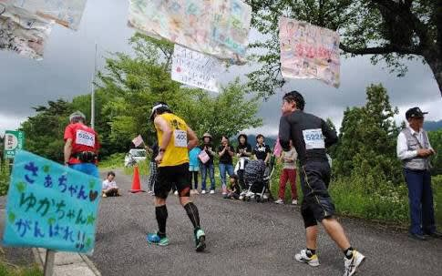 """みかた残酷マラソン - サンスポスタッフの""""お気楽""""ブログ"""