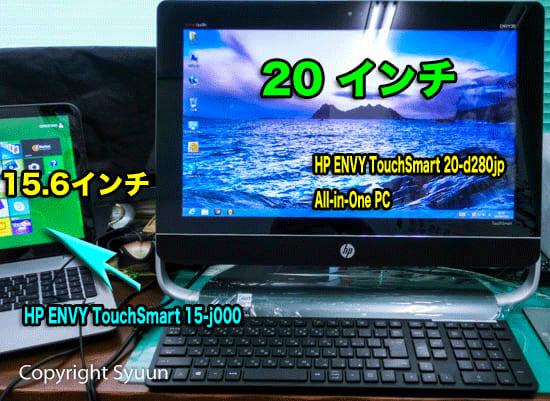 HP ENVY 20-d280jp TouchSmart Hardware Diagnostics UEFI Drivers Download (2019)