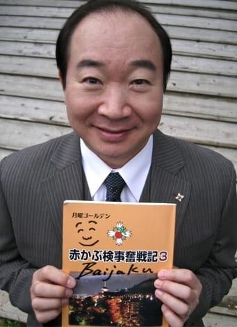 赤かぶ検事奮戦記3』撮入 - 梅雀...