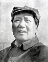 毛沢東万歳。略奪万々歳。