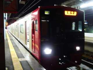 303系@唐津駅