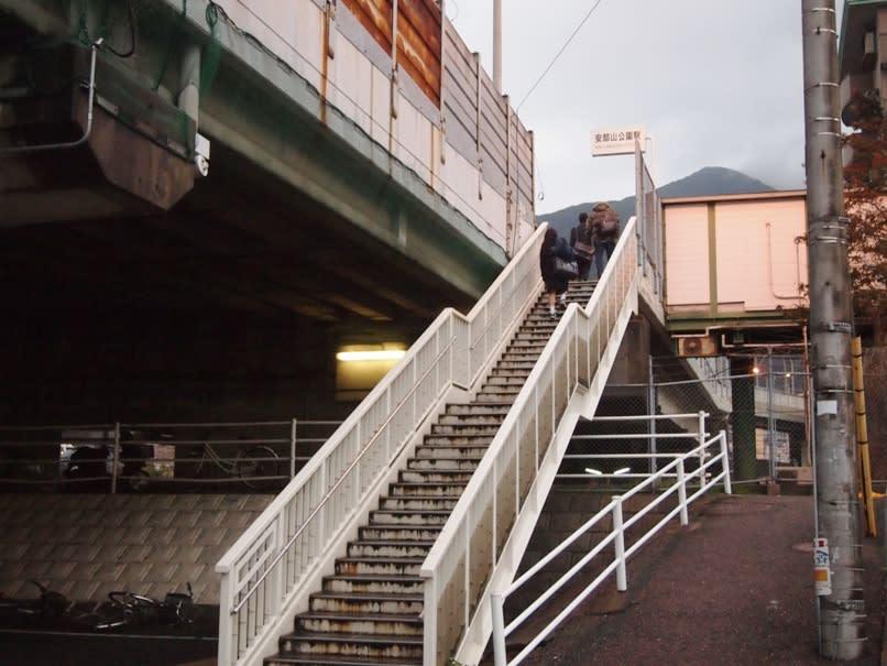 JR九州安部山公園駅」の検索結果...