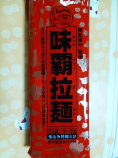 徳島県の岡本製麺株式会社が製造でコスモスで販売しているようです。 158円で購入しました。
