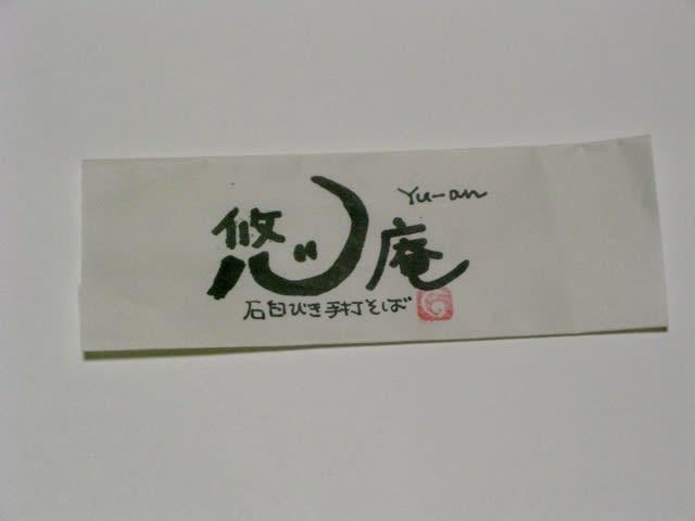 Logo_ann