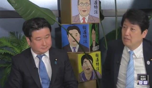報道特注 文化人放送局緊急生配...