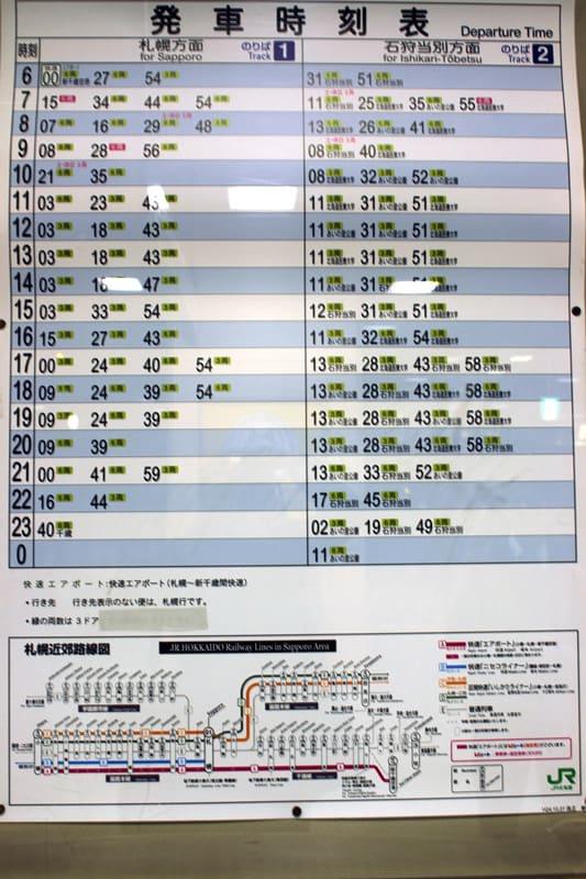 Jr 北海道 時刻 表 時刻・運賃検索TOP北海道旅客鉄道株式会社