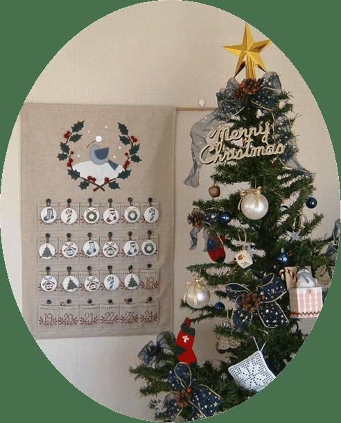 カレンダー クリスマスアドベントカレンダー作り方 : アドベントカレンダー - 布で ...