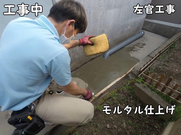 トイレの汚水管工事。左官工事