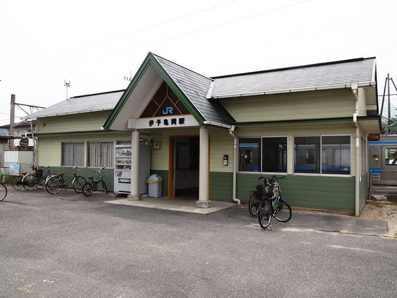 伊予亀岡駅 JR四国 予讃線 - 観...