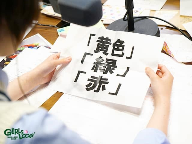 世界遺産富岡製糸場 雄介食べ歩きblog