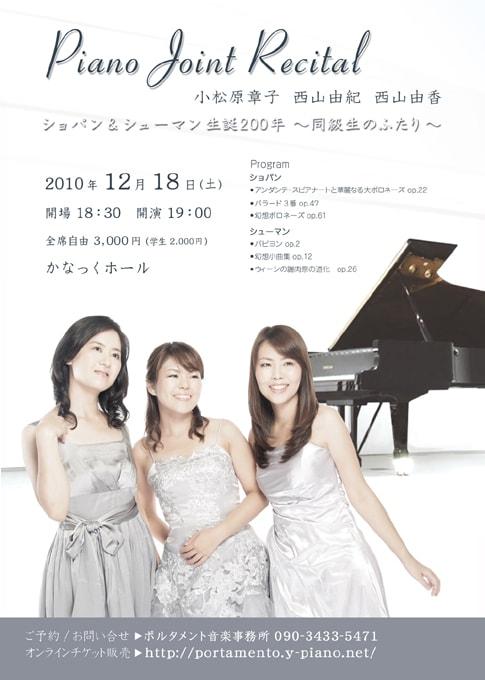 3pianists