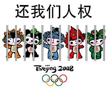 北京 オリンピック ボイコット