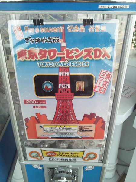 東京タワーピンズDX
