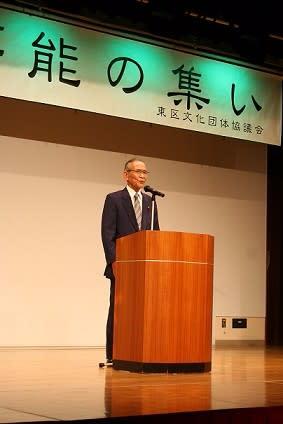 公益財団法人 通信文化協会 北海道地方本部