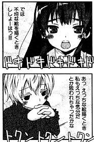 https://blogimg.goo.ne.jp/user_image/23/54/ca73eee4a66ae9ad7f1e5bd78da7b9ff.jpg