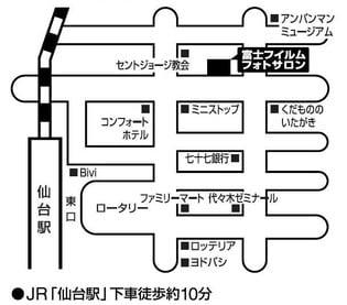 富士フイルムフォトサロン仙台・地図