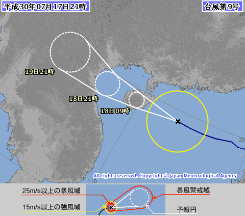 """気象庁】 7月17日21:45分、""""台風..."""