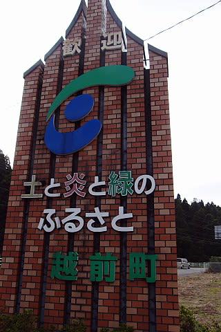 Conv0049_2