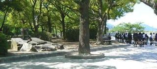 平和の石塚 - ♪♪あなた知ってる?~広島~
