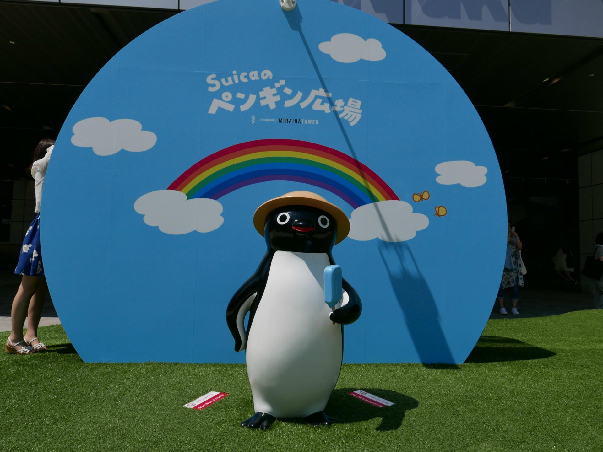 Suicaのペンギン広場 ほりろの徒然日記