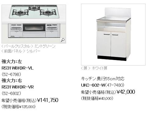 20120816_renji14