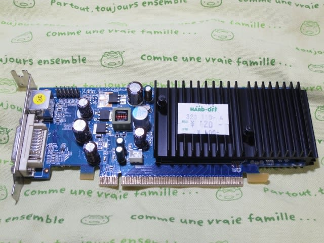 SFPX84